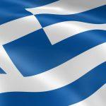 Фраг Греции