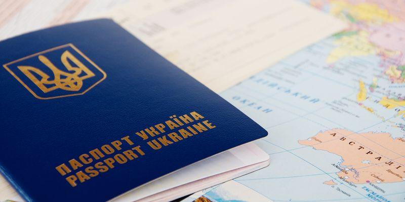 Де швидко оформити закордонний паспорт?